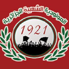 المولودية الشعبية الجزائرية