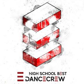 Highschool Best Dance Crew
