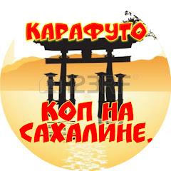 樺太 Коп на Сахалине. Японские артефакты.