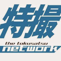 The Tokusatsu Network