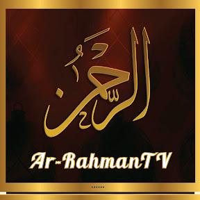 Ar-RahmanTV