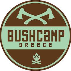 Bushcamp Greece