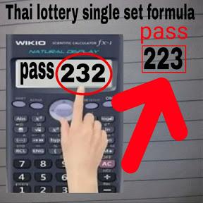 Thai Lotto single set formula