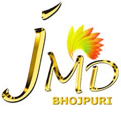 JMD Bhojpuri