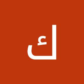 كورة فلسطينية