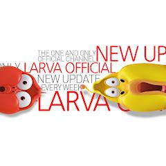 Larva TUBA L