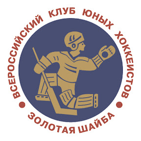 Golden Puck Club