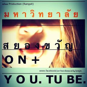 bangkokcombo