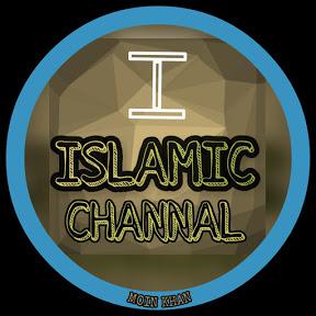 Islam Aap ka liya