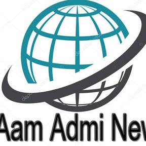 Aam Admi News