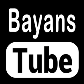 Short Clip Bayan