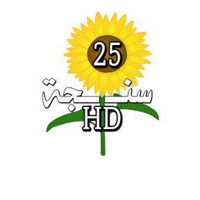 سنجة HD 25