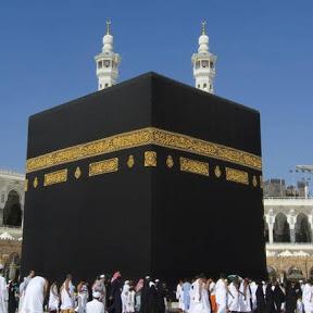 السعودية مباشر مكة المكرمة