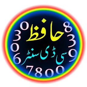 Hafiz CD Center