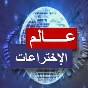 Baha'a Al _Mopaiden