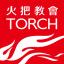 Torch Church