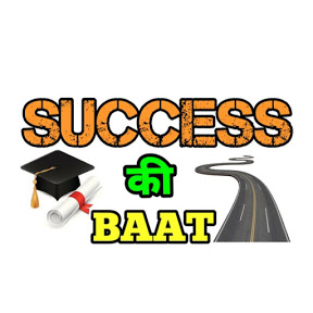 Success Ki Baat