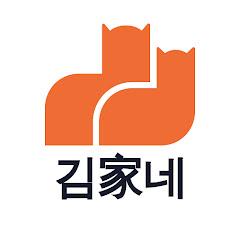 김가네 동물농장