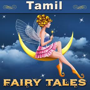Tamil Fairy Tales
