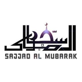Sajjad Al Mubarak