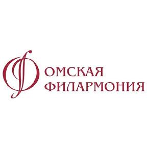 PhilharmonicOmsk