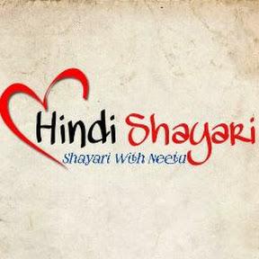 Shayari With Neetu