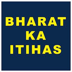 Bharat Ka Itihas
