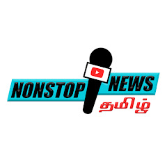 Non-Stop News Tamil