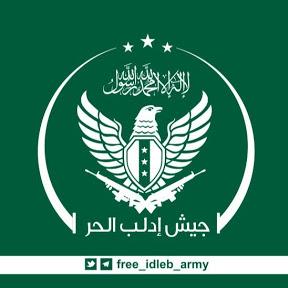 جيش ادلب الحر