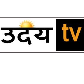 Uday tv उदय tv