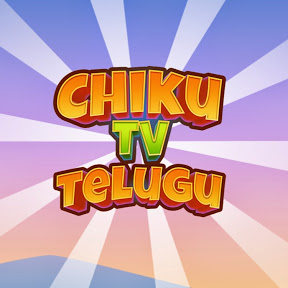 Chiku TV Telugu