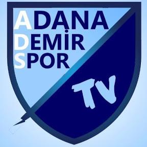 Adana Demirspor TV