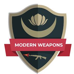 আধুনিক সমরাস্ত্র - Modern Weapons