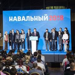 Навальный. Новости