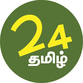 24 Tamil Health & Beauty