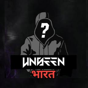 Unseen Bharat
