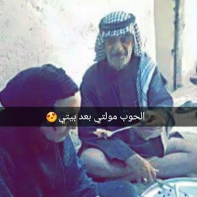 قناه الحجي والحجيه