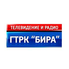 ВГТРК Бира