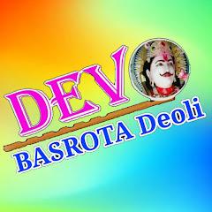 DEV BASROTA Deoli