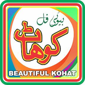Beautiful Kohat