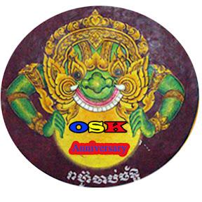 OSK Anniversary