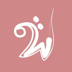 Wrzesińska Orkiestra Dęta (Wrzesnia Wind Band)