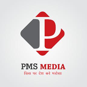 PMS Media