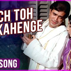 Kuch Toh Log Kahenge - Topic