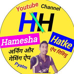Hamesha Hatke