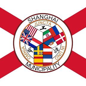 滬語電視台ShanghaineseTV