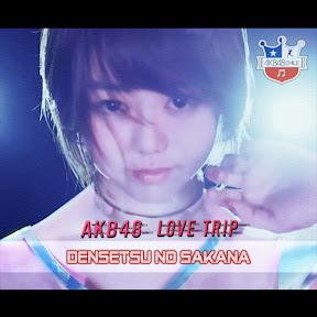 AKB48 Chile