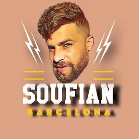 Soufian barcelona /سفيان برشلونة