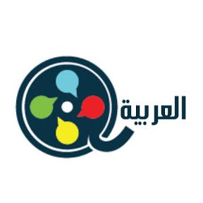 العربية - AlArabiya