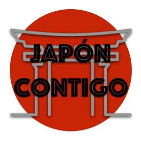 Japon Contigo (Vlog de Mexicano en Japón)